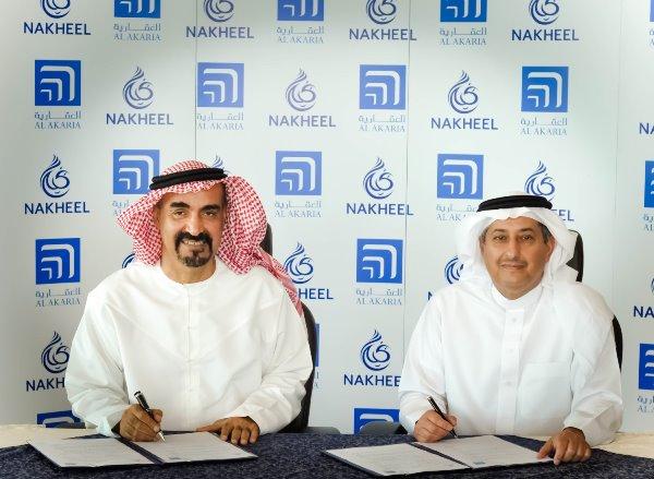Dubai S Nakheel Signs Mou With Ksa S Al Akaria For New Real Estate Projects Across Riyadh