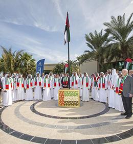 Nakheel marks 47th UAE National Day
